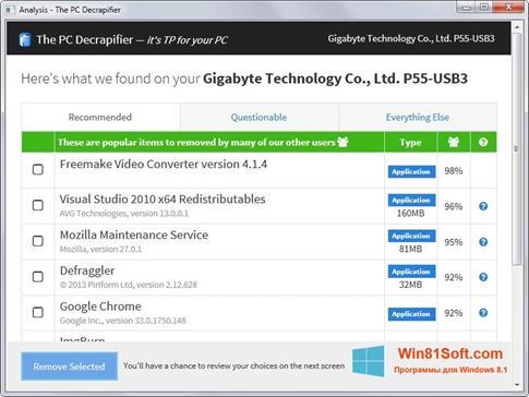 Скриншот программы PC Decrapifier для Windows 8.1