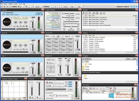 Скриншот программы SAM Broadcaster для Windows 8.1