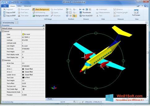 Скриншот программы ABViewer для Windows 8.1