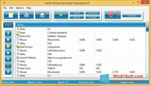 Скриншот программы Mouse Recorder для Windows 8.1