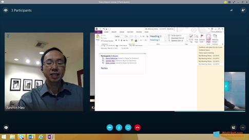 Скриншот программы Skype For Business для Windows 8.1