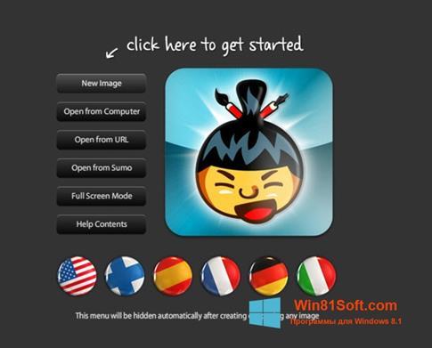 Скриншот программы SUMo для Windows 8.1