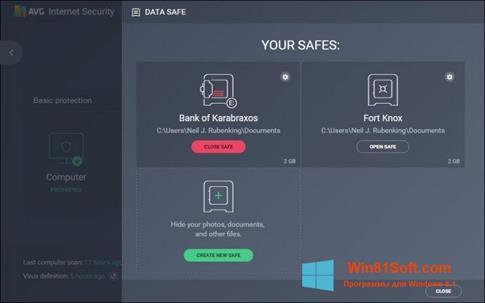 Скриншот программы AVG Internet Security для Windows 8.1