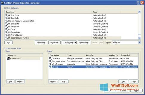 Скриншот программы DeviceLock для Windows 8.1