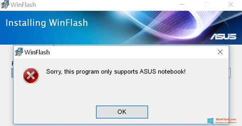 Скриншот программы WinFlash для Windows 8.1