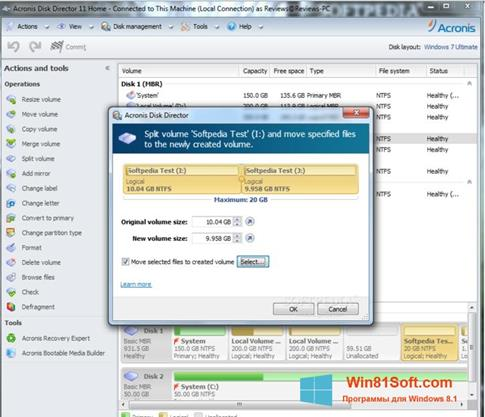 Скриншот программы Acronis Disk Director для Windows 8.1