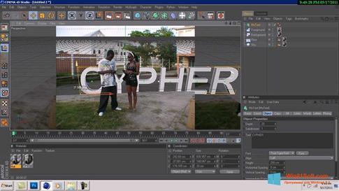 Скриншот программы CINEMA 4D для Windows 8.1