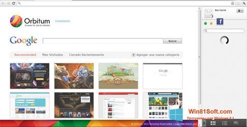 Скриншот программы Orbitum для Windows 8.1