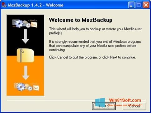 Скриншот программы MozBackup для Windows 8.1