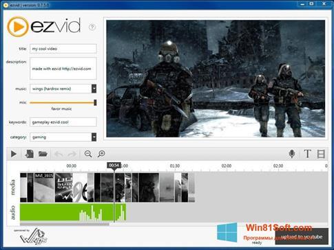 Скриншот программы Ezvid для Windows 8.1