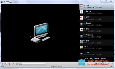 Скриншот программы IP-TV Player для Windows 8.1