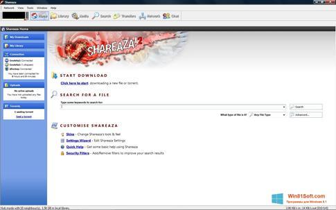 Скриншот программы Shareaza для Windows 8.1