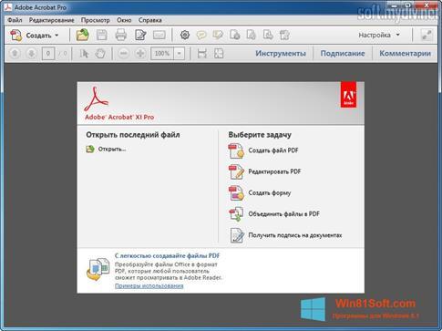 Скриншот программы Adobe Acrobat Pro для Windows 8.1