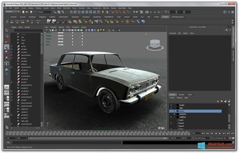 Скриншот программы Autodesk Maya для Windows 8.1