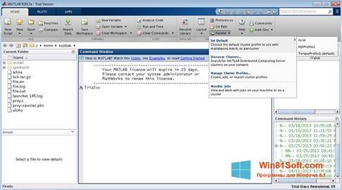 Скриншот программы MATLAB для Windows 8.1