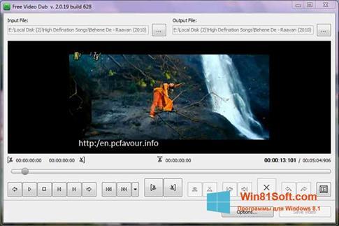 Скриншот программы Free Video Dub для Windows 8.1