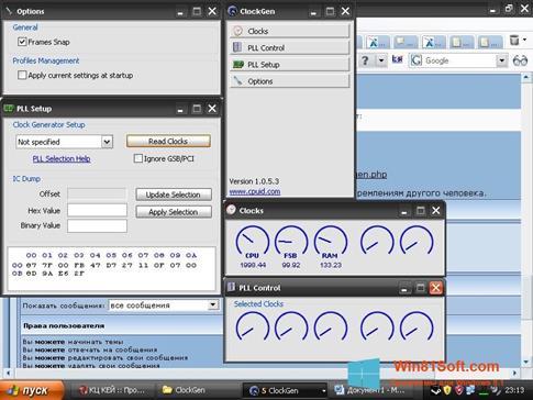 Скриншот программы ClockGen для Windows 8.1