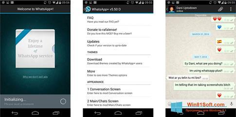 Скриншот программы WhatsApp Plus для Windows 8.1