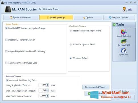 Скриншот программы Mz RAM Booster для Windows 8.1
