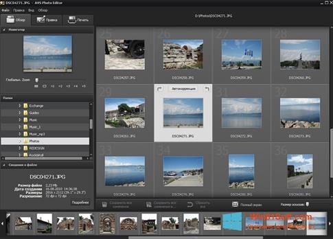 Скриншот программы Photo! Editor для Windows 8.1