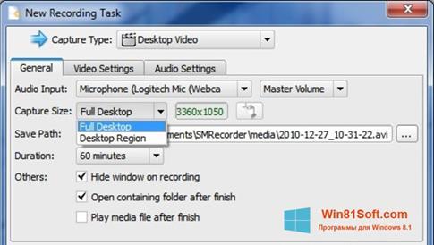 Скриншот программы SMRecorder для Windows 8.1