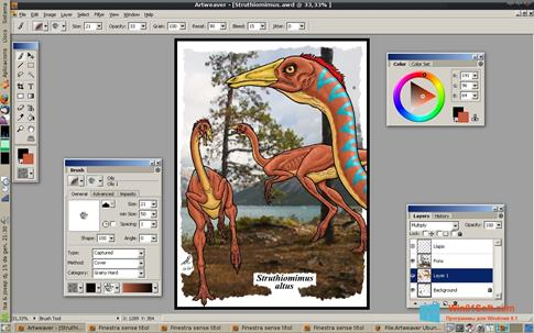 Скриншот программы Artweaver для Windows 8.1