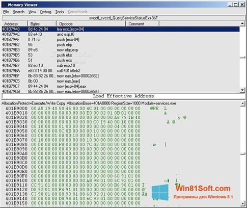 Скриншот программы Cheat Engine для Windows 8.1