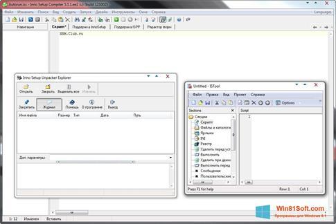 Скриншот программы Inno Setup для Windows 8.1
