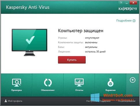 Скриншот программы Kaspersky для Windows 8.1