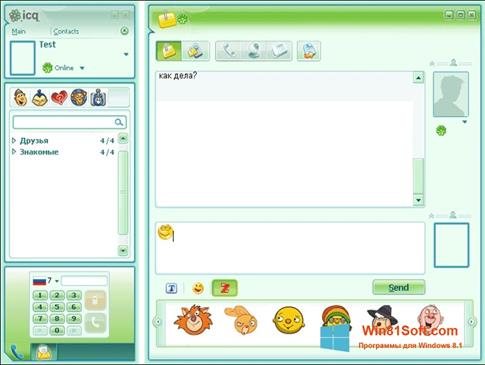 Скриншот программы ICQ для Windows 8.1