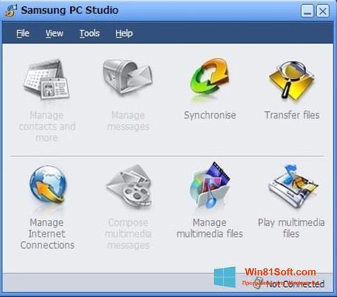 Скриншот программы Samsung PC Studio для Windows 8.1