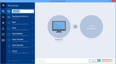 Скриншот программы Acronis True Image для Windows 8.1