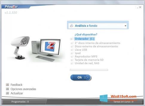 Скриншот программы PrivaZer для Windows 8.1