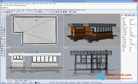 Скриншот программы Rhinoceros для Windows 8.1