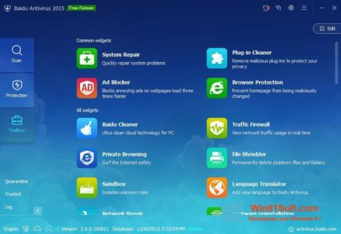 Скриншот программы Baidu Antivirus для Windows 8.1