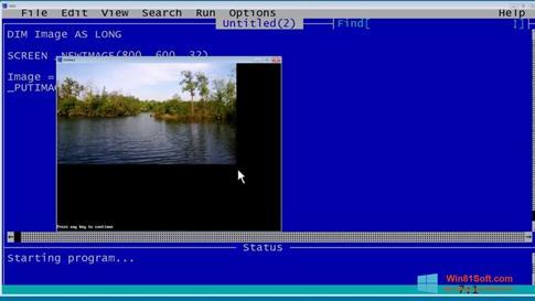 Скриншот программы QBasic для Windows 8.1