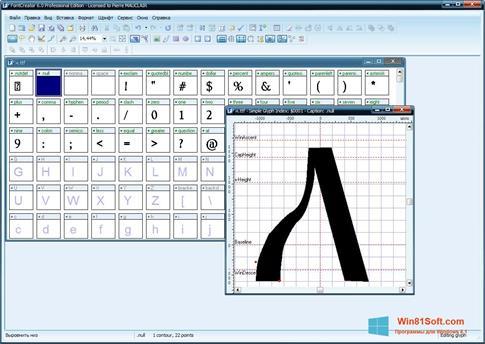 Скриншот программы Font Creator для Windows 8.1