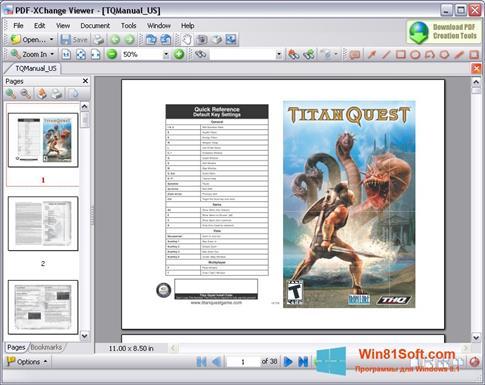 Скриншот программы PDF-XChange Viewer для Windows 8.1