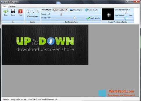 Скриншот программы SmartDeblur для Windows 8.1