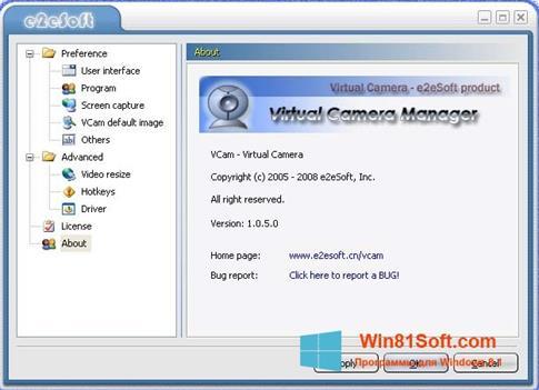 Скриншот программы VCam для Windows 8.1