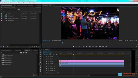 Скриншот программы Adobe Premiere Pro CC для Windows 8.1