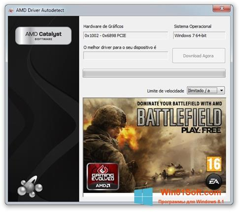 Скриншот программы AMD Driver Autodetect для Windows 8.1
