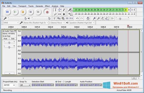 Скриншот программы Audacity для Windows 8.1