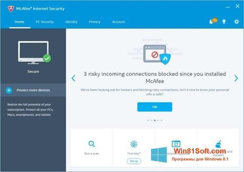 Скриншот программы McAfee для Windows 8.1