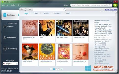 Скриншот программы MediaGet для Windows 8.1