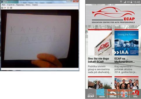 Скриншот программы ECap для Windows 8.1