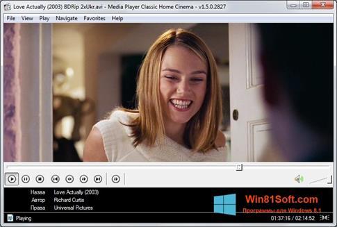 Скриншот программы Media Player Classic Home Cinema для Windows 8.1