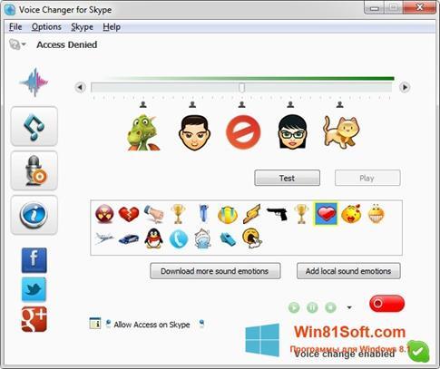 Скриншот программы Skype Voice Changer для Windows 8.1