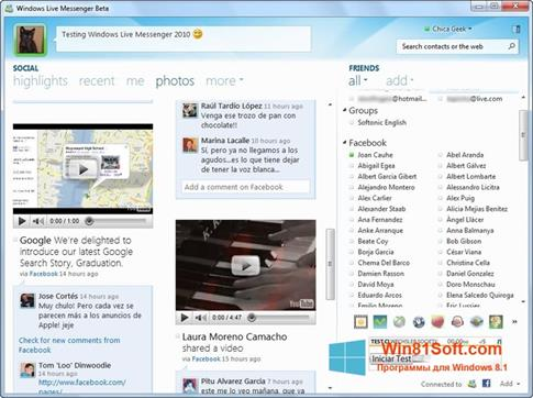 Скриншот программы Windows Live Messenger для Windows 8.1