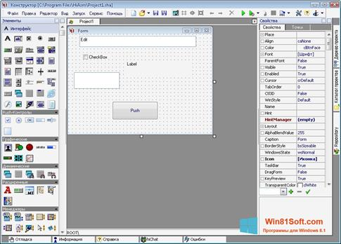 Скриншот программы HiAsm для Windows 8.1